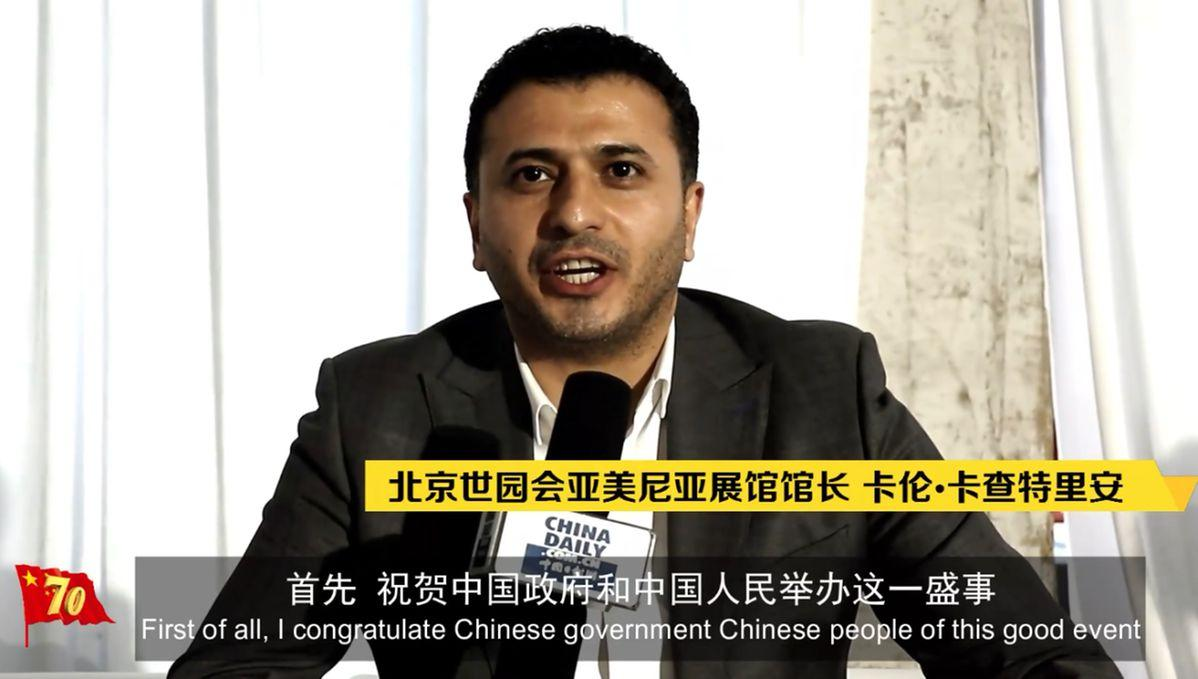 """新中国成立70周年 """"一带一路""""沿线国家向中国人民送祝福"""