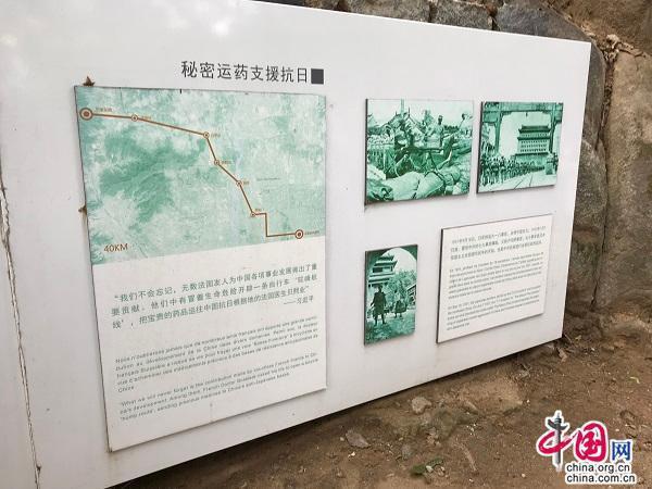 外国大胆人体囹?a_追寻一位法国医生的中国足迹:开辟自行车\