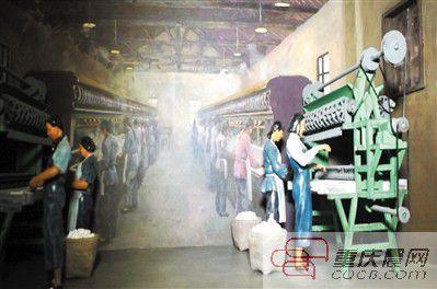 重庆工业博物馆将开放 相关场地被评为国家首批工业遗产