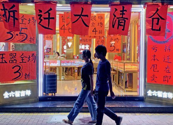 深圳著名城中村拆除重建 网传将诞生1878个亿万富翁