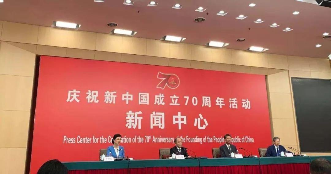 三大关键部门同台解码中国经济,回应的全是热点