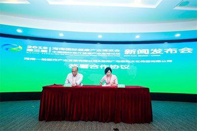2019第三届海南国际久二久棋牌产业博览会将于11月8日在海口举行