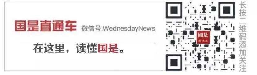 西门子大中华区总裁:中国的崛起是个机会