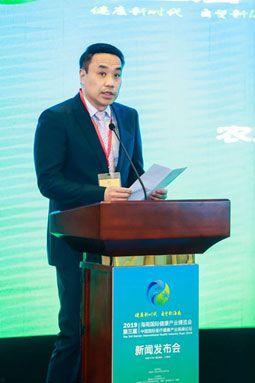 2019第三届海南国际健康产业博览会将于11月8日在海口举行