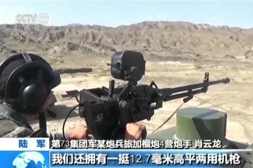 陆军开展实弹战术演练 全天候、全地域精准打击