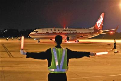 百年南苑机场结束民用航空功能