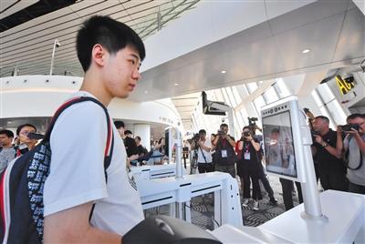 大兴国际机场自助设备覆盖率达80%