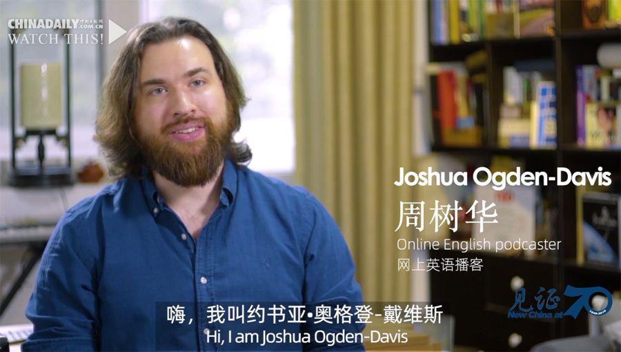 """外国小哥感慨中国发展太快:不经常""""充电""""我就要被OUT了"""