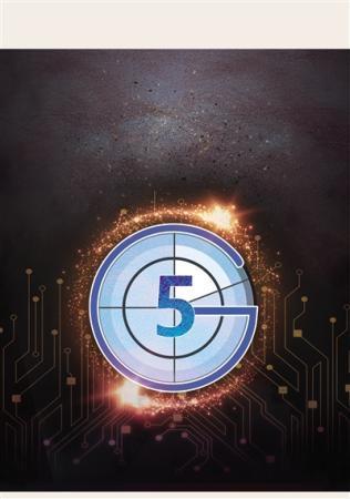 5G商用倒计时 超210万用户预约