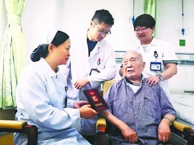 九旬老战士病房里收到共和国70周年纪念章
