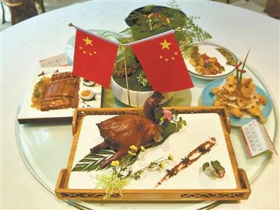 """广州餐饮老店推出""""国庆套餐"""""""