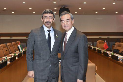 王毅会见阿联酋外交部长阿卜杜拉