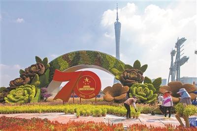 广州花城园林花卉盛宴28日开幕 历届规模最大