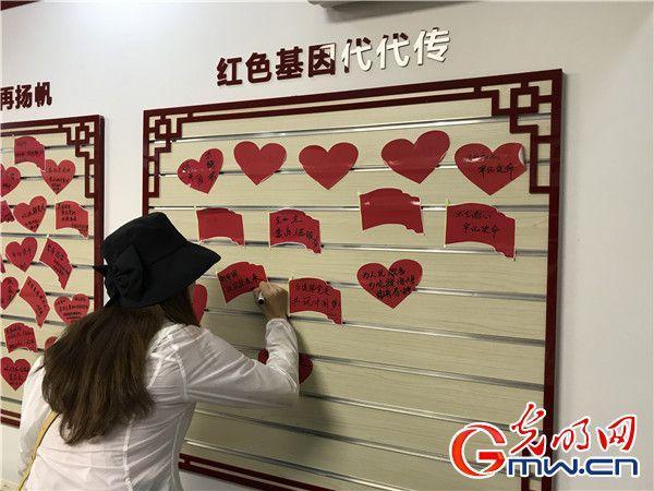 【新中国从那里走去】白色旅游掀新高潮 多样情势加强体验感