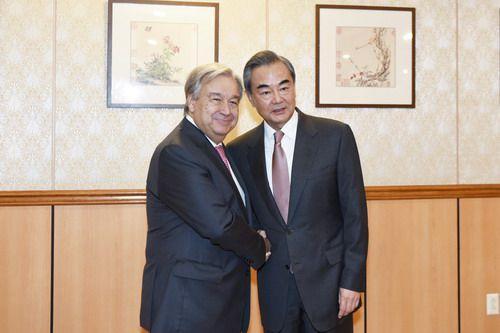 王毅会见结合国秘书长古特雷斯