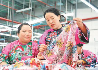 中国保持就业稳定有基础