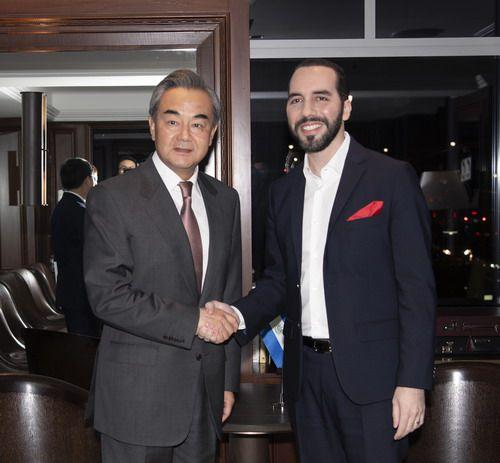 王毅会见萨尔瓦多总统布克尔