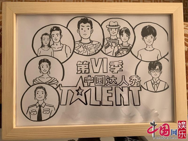 《中国达人秀》梦想冲刺夜 杨幂暖心赠送手绘画像
