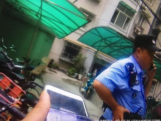 http://www.chinanews.com/cr/2019/0928/1629660882.jpg
