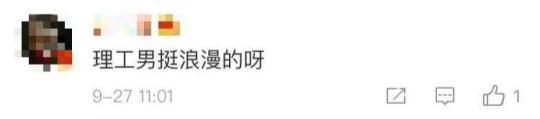 http://www.chinanews.com/cr/2019/0928/2043531335.jpg