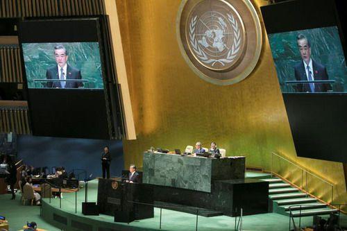 王毅出席第74届联合国大会一般性辩论并发表讲话