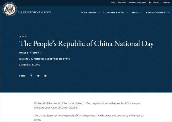 国际政要祝贺新中国70华诞:高度赞赏70年辉煌成就