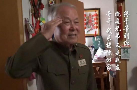 英豪陈曾吉弟弟 陈虎山:等这70年我总算见到你了,我想了几十年,咱们总算碰头了。