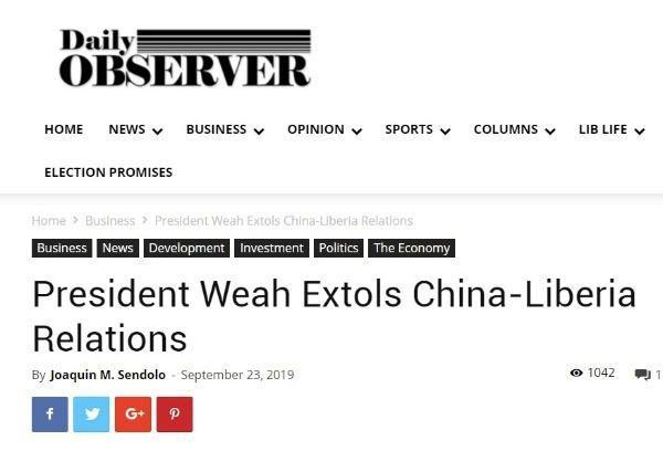 漫画手机赞赏新中国70高度:政要祝贺70年辉煌成就黑白壁纸华诞国际图片
