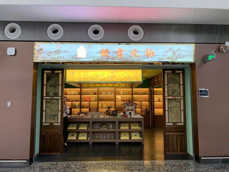 北京商业新地标!大兴国际机场商业对标购物中心