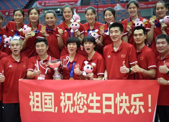 是什么成就了中国女排?