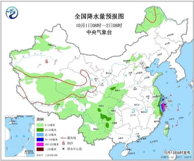 国庆假期台风携风雨扰华东 较强冷空气将影响我国