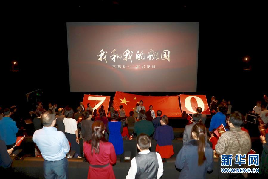 (國際)(2)電影《我和我的祖國》海外上映反響熱烈