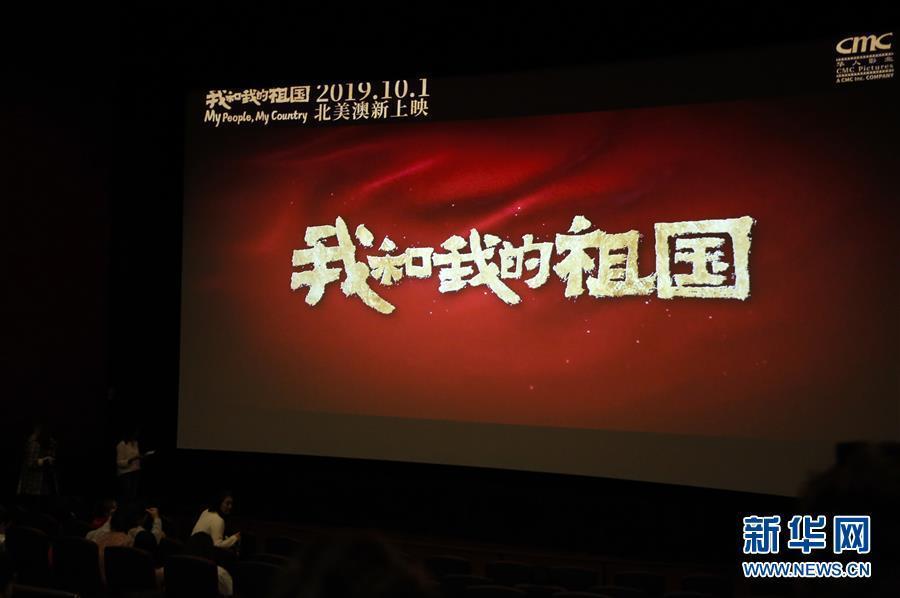 (国际)(1)片子《我战我的故国》外洋上映反应强烈热闹