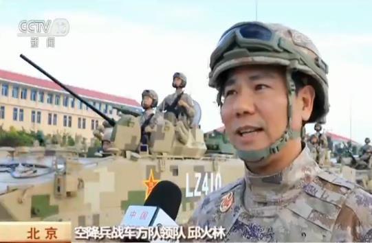 一面布满381个弹孔的战旗 伴随着官兵和战车通过天安门