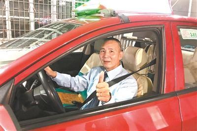 因为做了这件事,出租车司机获当次车费百倍奖励