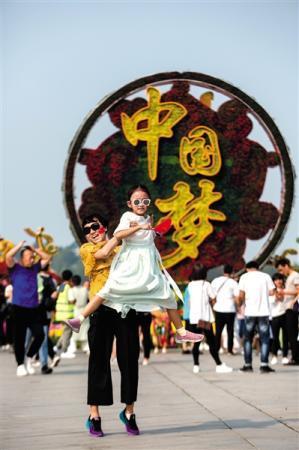 国庆假期第二天北京180万人次游园