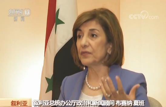 叙总统顾问:惊叹70年中国沧桑巨变 期待中国未来更强大