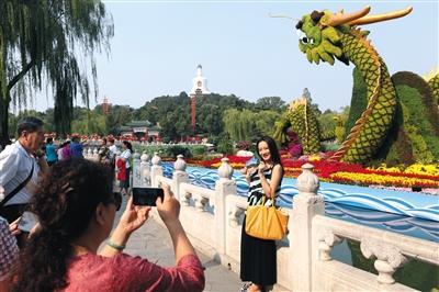 国庆假期第二天北京市180万人次游园