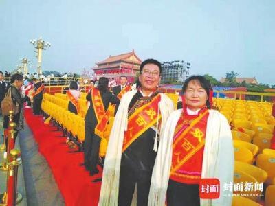 """涼山彝族夫妻教師參加國慶觀禮 """"真切感受到祖國的強大"""""""