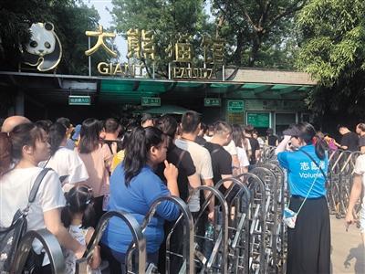 <b>国庆三天迎客120余万 北京市属公园假期新增47处售票窗口</b>
