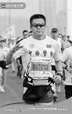 为祖国庆生  50岁民警挑战70公里跑