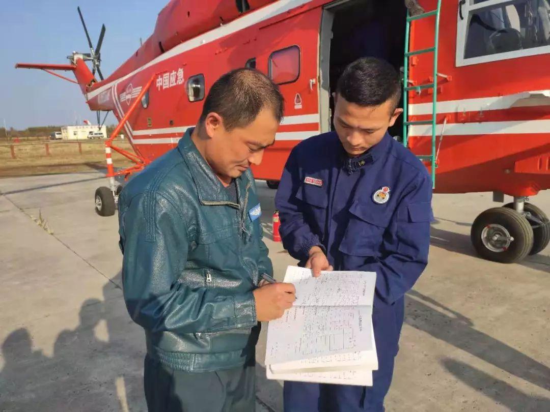 森林消防局直升机支队:为祖国守护绿水青山