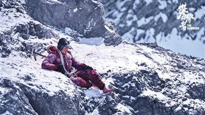 """《攀登者》8个月完成""""不可能""""任务 向真正的登山英雄致敬"""