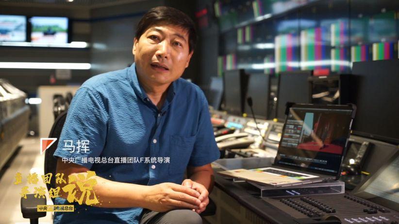 国庆大阅兵F系统导演来中新社马挥:镜头里好工具太多了