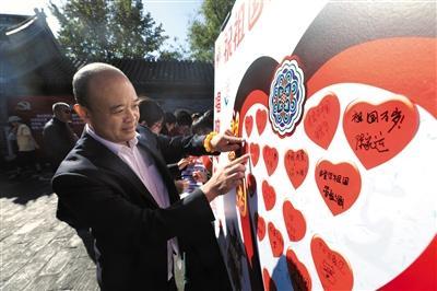 """""""红色游""""路线持续升温 香山革命旧址成国庆假期大热景区"""