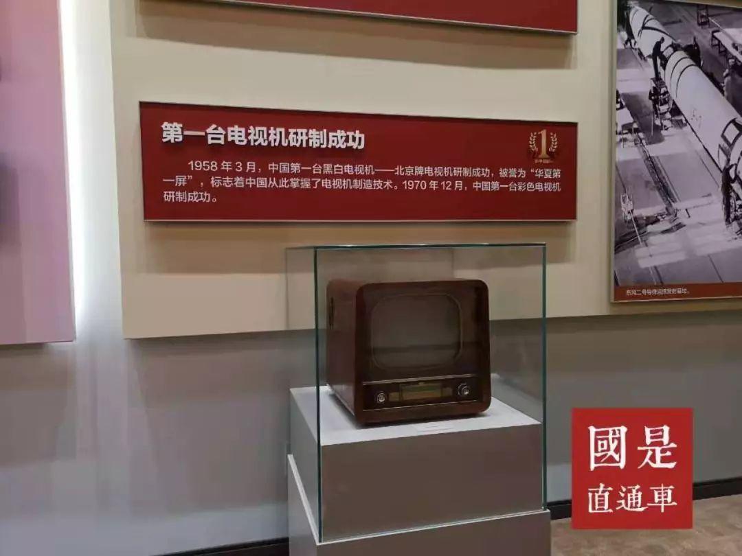 """这些""""第一""""深刻改变着中国经济13991商友世界"""