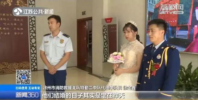 """""""你没时间回来娶我,我到消防队来嫁给你"""""""