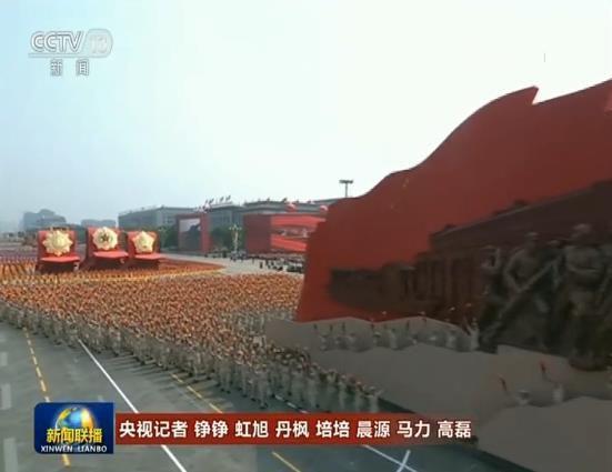 习近平总书记在庆祝中华人民共和国成立70周年大会上的重要讲话引