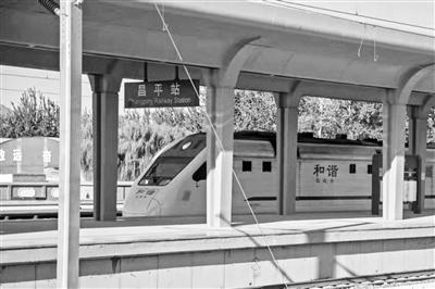 京张高铁开通倒计时 昨日启动联调联试