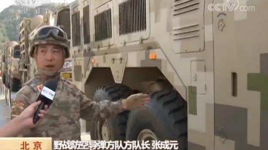 9型装备受阅 展现防空反导新体系